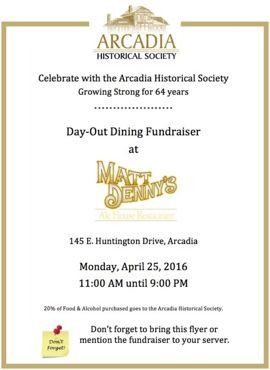 AHS fundraiser at Matt Denny's