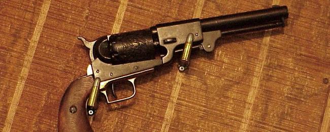 pistol for mystery dinner